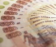 Более 300 тысяч рублей лишился житель Орехово-Зуева, доверившись мошеннице