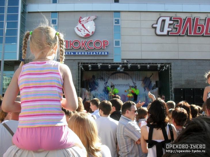 На День России в Орехово-Зуево привезли Славу