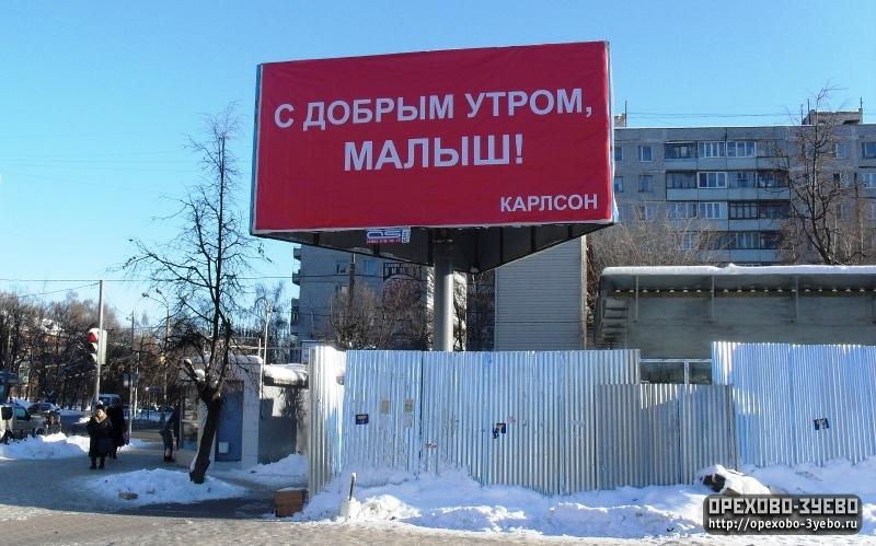 Ищу любовника в Орехово-Зуево